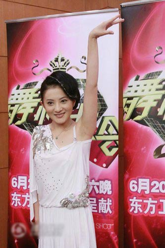 金铭的瘦身减肥心得_金铭在琼瑶鼓励下两年减肥20多斤