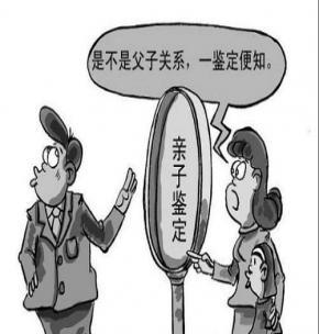 亲子鉴定最简单方法,亲子鉴定价格,亲子鉴定需要什么样本