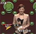 中医养生视频:揭开女性的懊恼 月经不调的种种题目