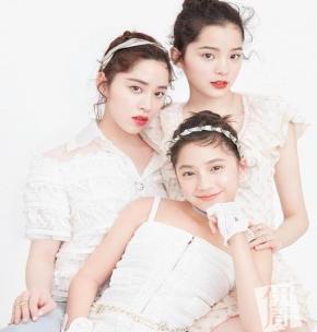 欧阳娜娜姐妹三人拍写真